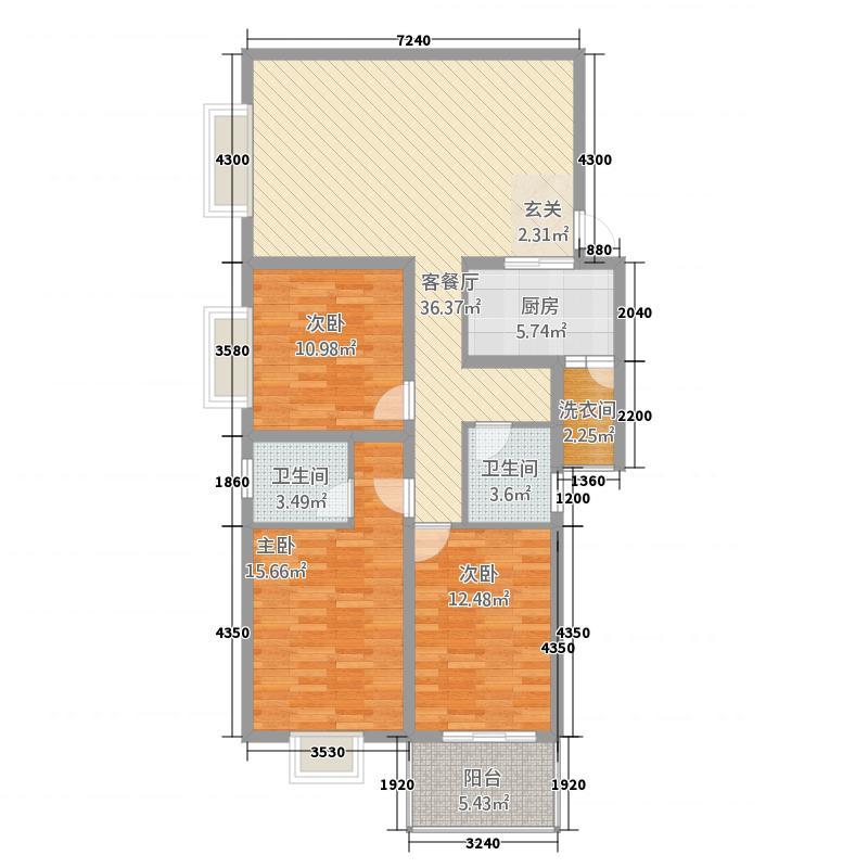 永尚国际132.87㎡4户型3室2厅2卫1厨