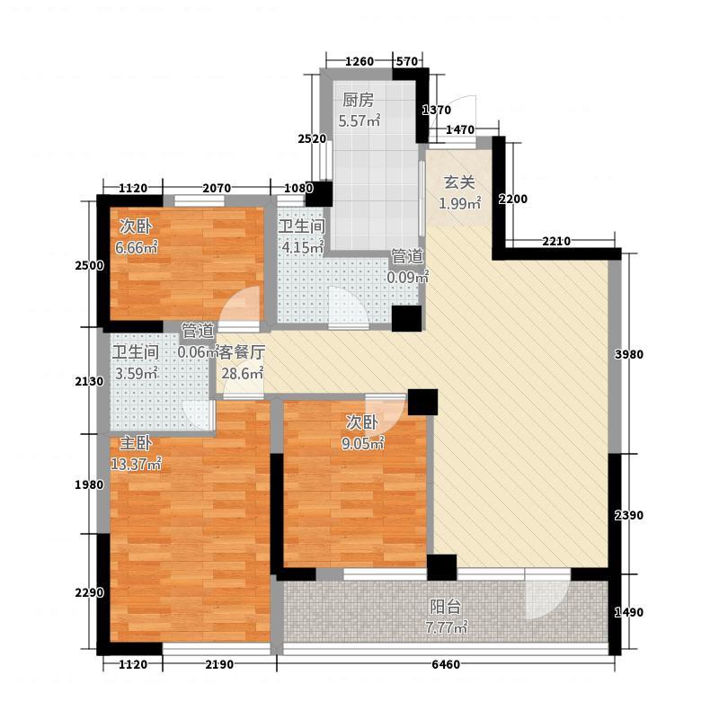 绿城玉兰花园172.62㎡C户型3室2厅2卫