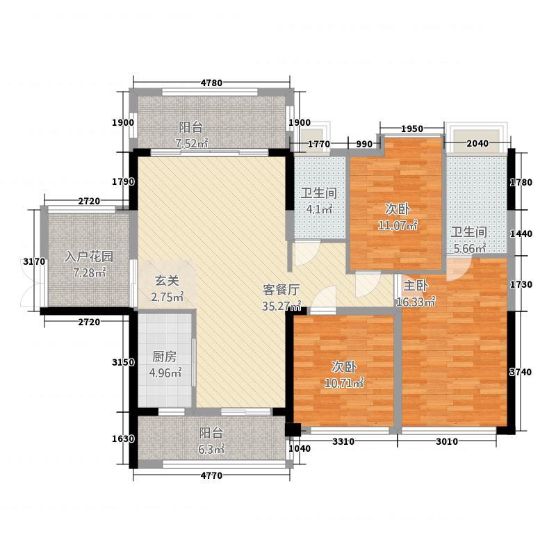 融和天第11.24㎡5#C2户型2室2厅2卫1厨