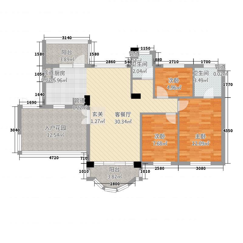 京华城中城117.00㎡11#12#13#顶层A2户型3室2厅2卫1厨