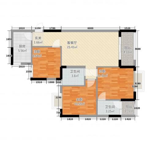 西街苑二期3室1厅2卫1厨74.78㎡户型图