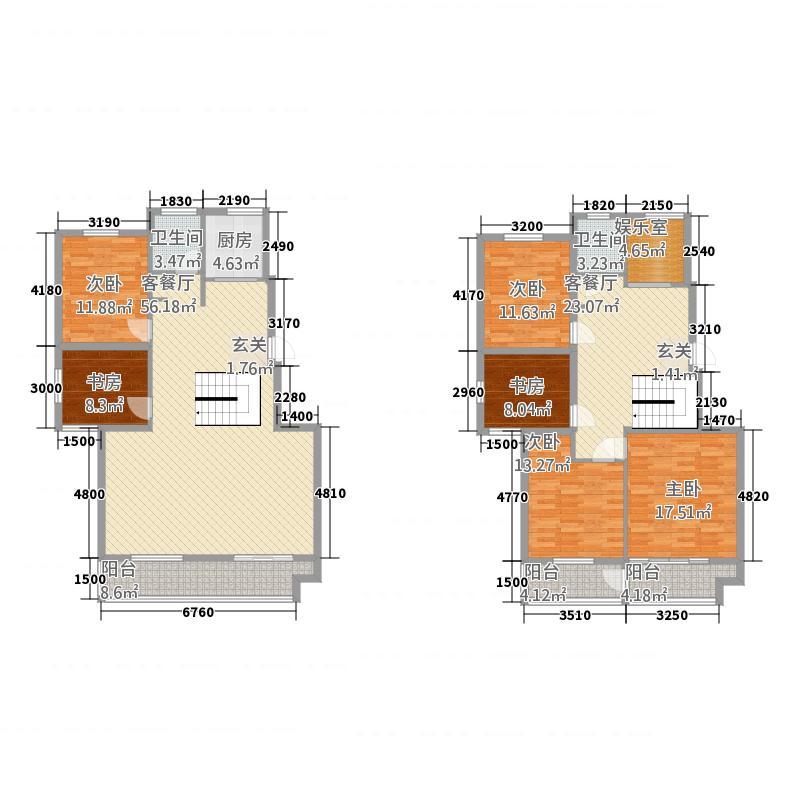 嘉豪丽景268.00㎡A户型6室3厅2卫1厨