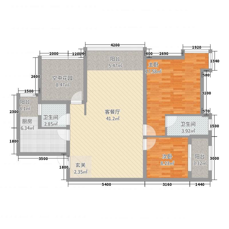 力和・华府32.20㎡*户型3室2厅2卫1厨
