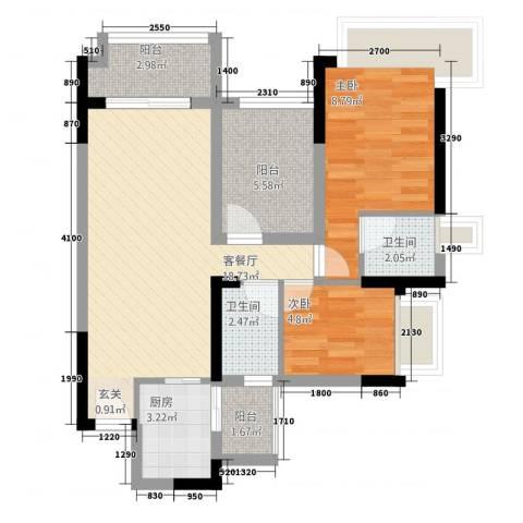 顺景湾2室1厅2卫1厨75.00㎡户型图