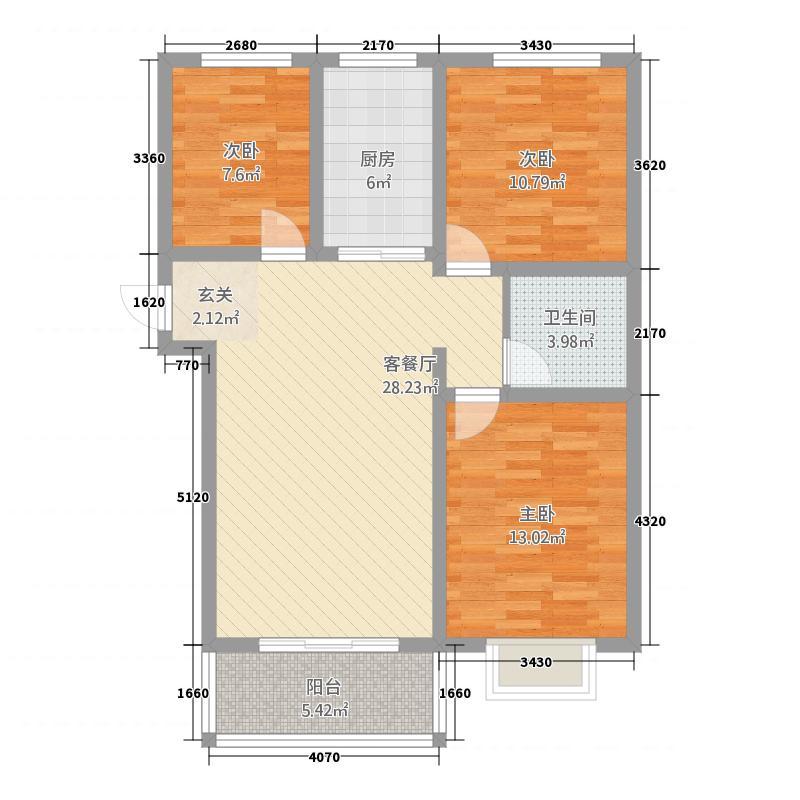 英尧・未来城218.72㎡A2户型3室2厅1卫1厨