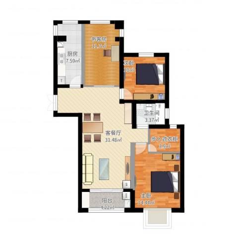 瑞景国际2室1厅1卫1厨128.00㎡户型图