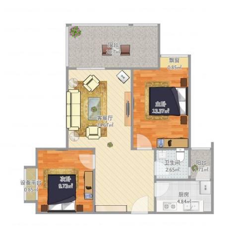 青橙2672室1厅1卫1厨93.00㎡户型图