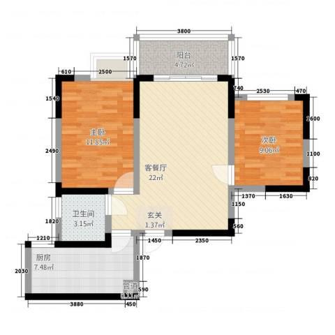 恒鑫名城二期2室1厅1卫1厨85.00㎡户型图