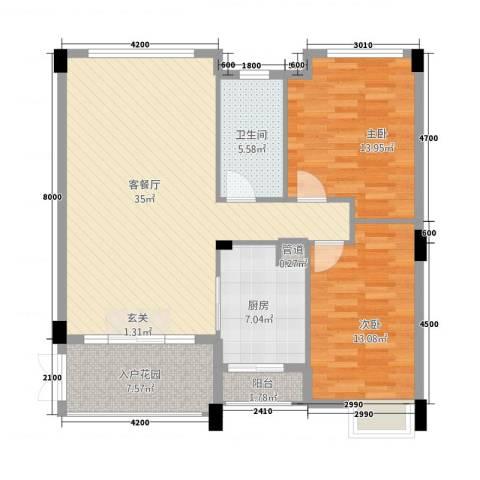 丝路起点2室1厅1卫1厨117.00㎡户型图