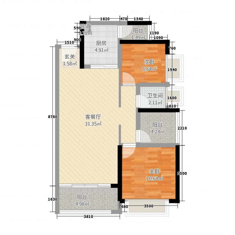 御江1号1、2、3栋03户型3室2厅1卫1厨