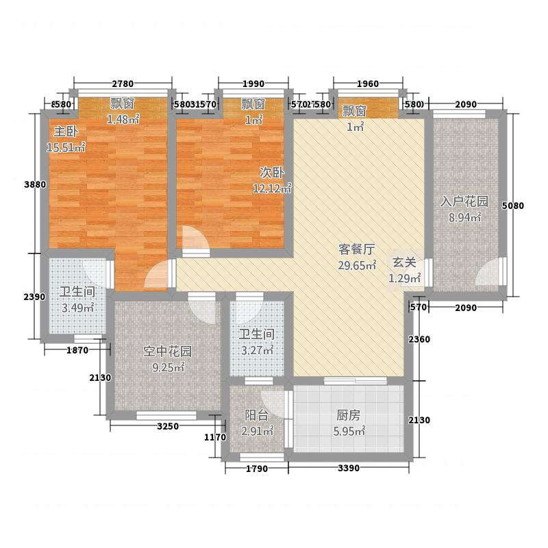 兰亭绿洲A3户型2室2厅2卫1厨