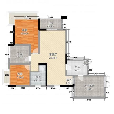 中海北滨华庭2室1厅1卫1厨81.23㎡户型图