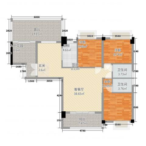 泉舜泉水湾二期3室1厅2卫1厨162.00㎡户型图
