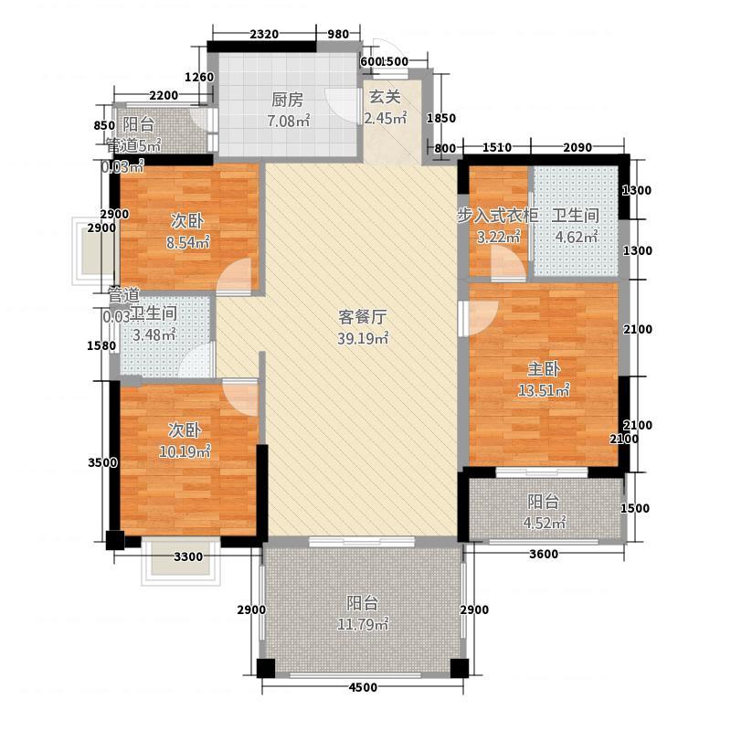 鲁能星城一街区123.00㎡户型3室