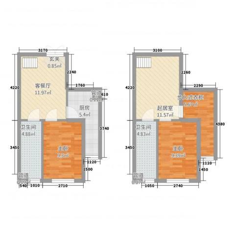 尚・海一品2室1厅2卫1厨92.00㎡户型图