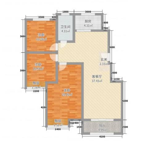 八号公馆3室1厅1卫1厨92.27㎡户型图