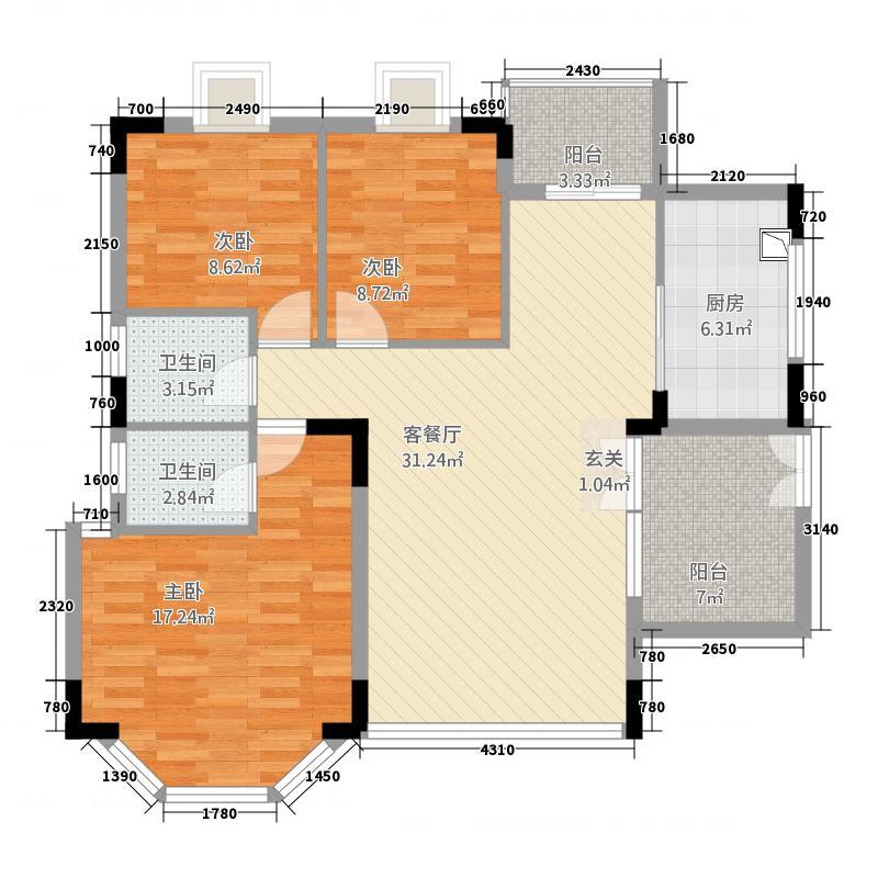 文华花园125.00㎡风景雅筑02户型3室2厅2卫