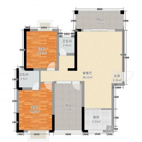 金霞湘绣园2室1厅2卫1厨133.00㎡户型图