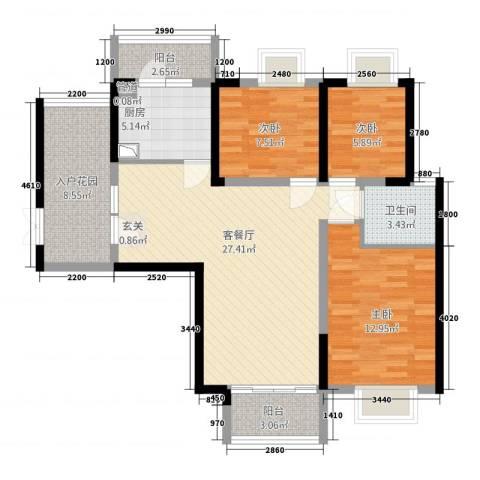 昆山鑫苑国际城市花园3室1厅1卫1厨112.00㎡户型图