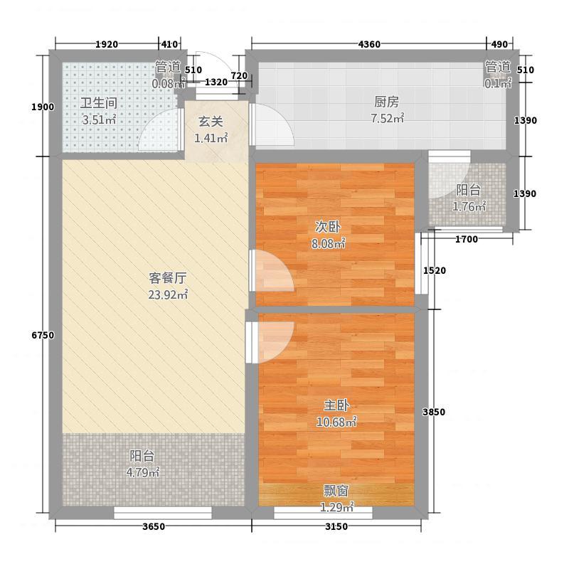 帕克先生的别墅75.00㎡板楼B--75户型2室2厅1卫1厨