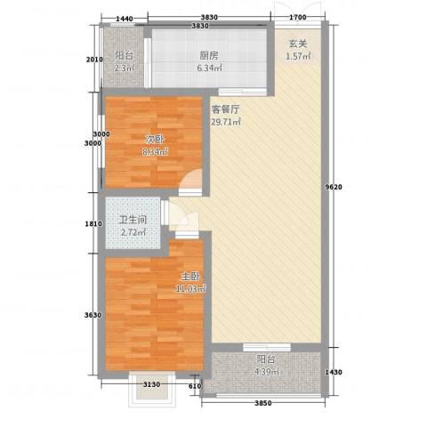 利安东庭2室1厅1卫1厨90.00㎡户型图