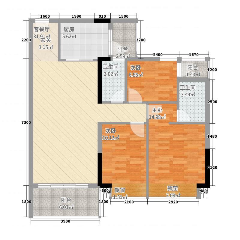 芳华2013.85㎡1梯01单位、2梯06单位户型3室2厅2卫1厨