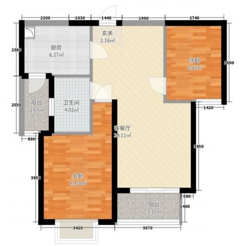 昆山鑫苑国际城市花园2室1厅1卫1厨89.00㎡户型图
