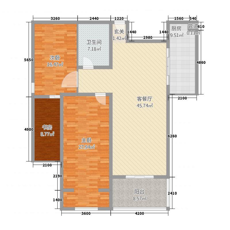 永大・观邸5户型2室2厅1卫1厨