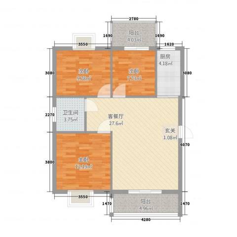 绿美橡树湾3室1厅1卫1厨103.00㎡户型图