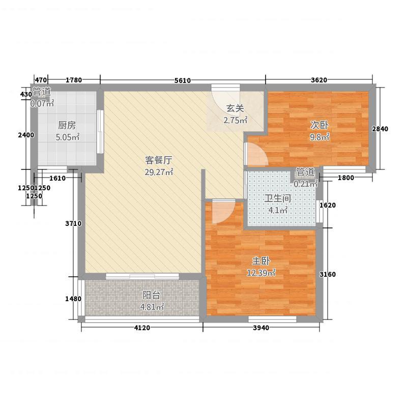两室两厅一卫93㎡