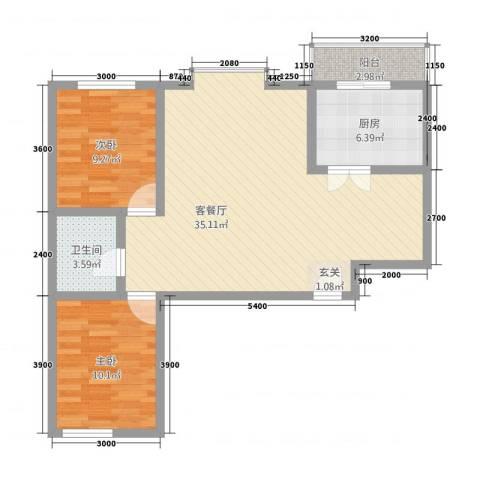 江南印象2室1厅1卫1厨88.00㎡户型图
