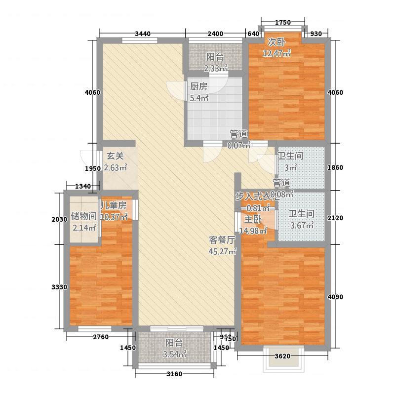 御华园1-1户型3室2厅2卫2厨