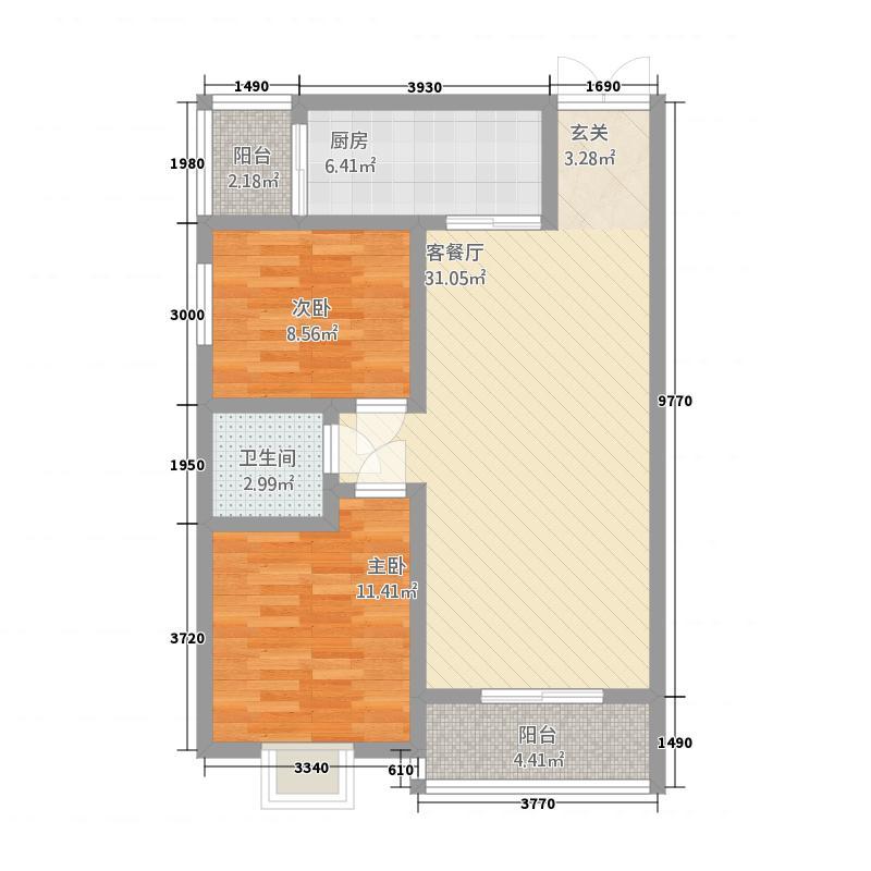 利安东庭8.00㎡C户型2室2厅1卫1厨