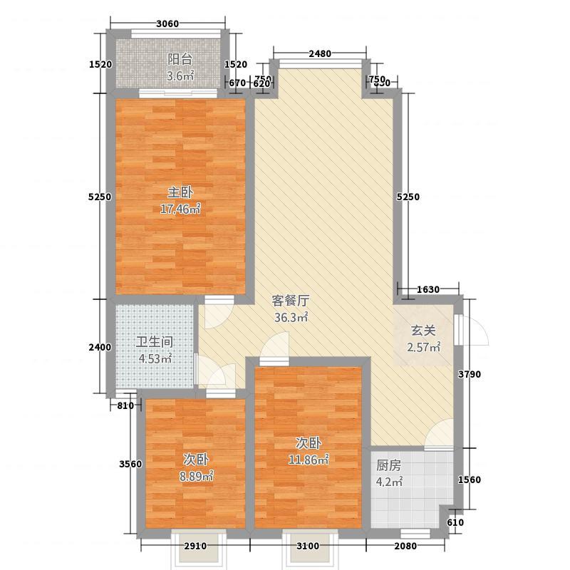 北斗星城东区・御府3室1厅1卫1厨125.00㎡户型图