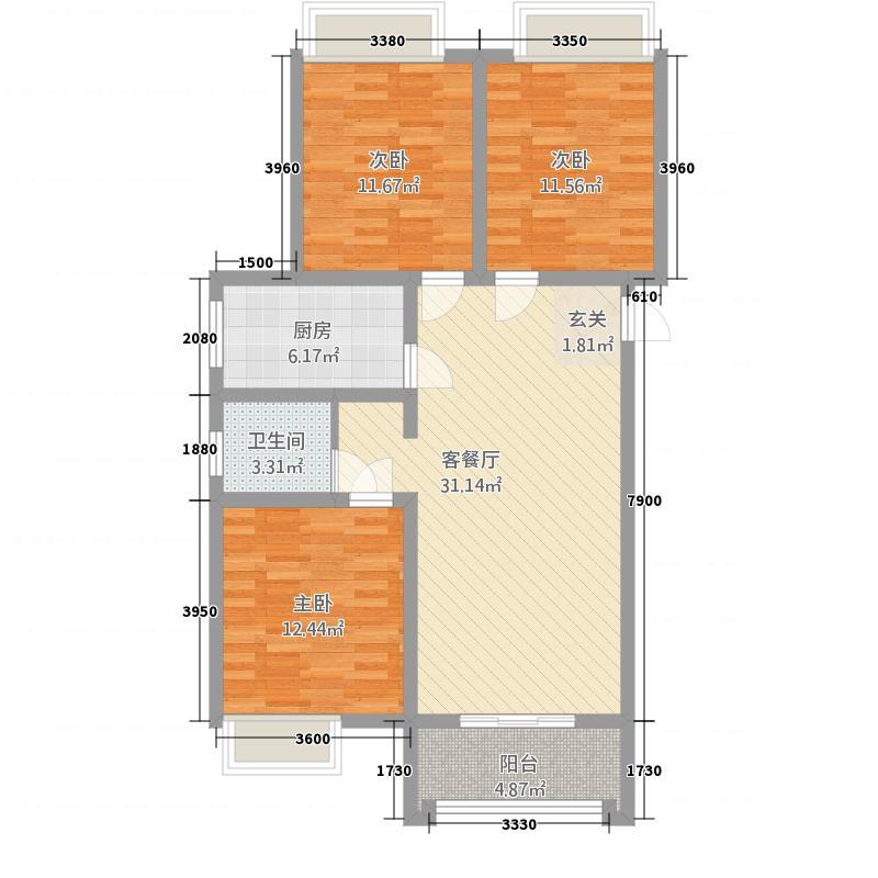 华天公馆116.00㎡5#楼1户型3室2厅1卫