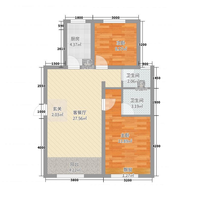 帕克先生的别墅2室1厅2卫1厨85.00㎡户型图