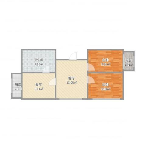 五四华庭2室2厅1卫1厨71.00㎡户型图