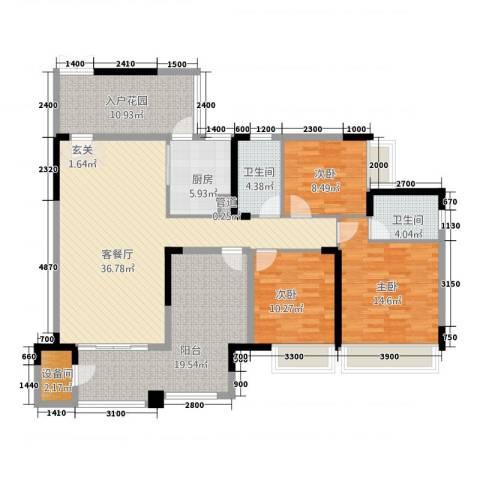 中海北滨华庭3室1厅2卫1厨126.00㎡户型图