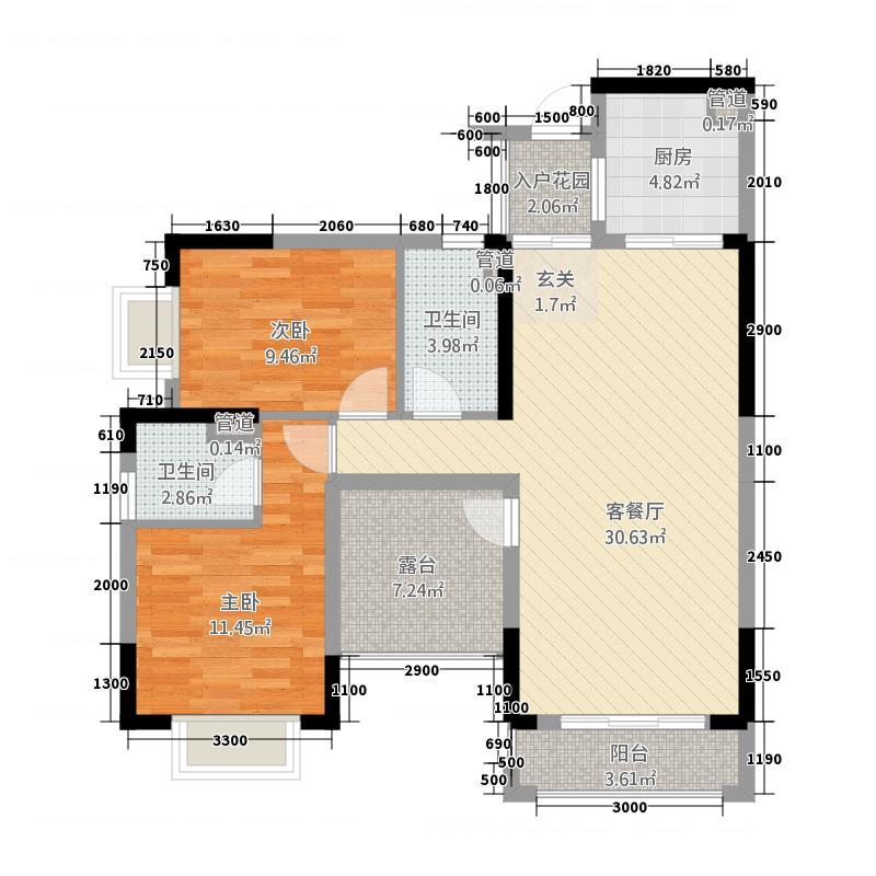 星城翠珑湾7.00㎡晨光晴苑13栋1、2单元户型2室2厅2卫1厨