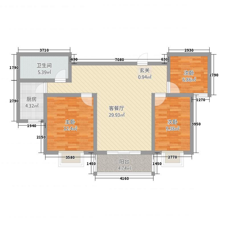 英尧・未来城316.12㎡A3户型3室2厅1卫1厨