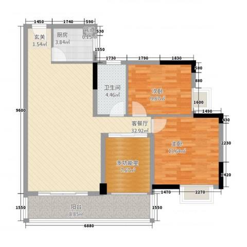 二城竹苑2室1厅1卫1厨116.00㎡户型图