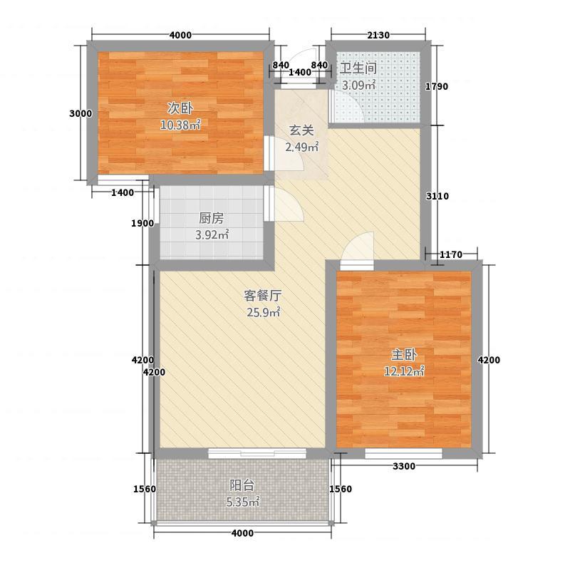上东国际4#高E两户第二个户型2室2厅1卫