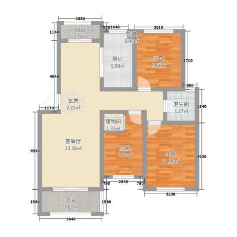 香林・丽景湾3室1厅1卫1厨118.00㎡户型图