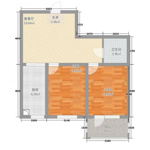 华庭欢乐颂2室1厅1卫1厨77.00㎡户型图