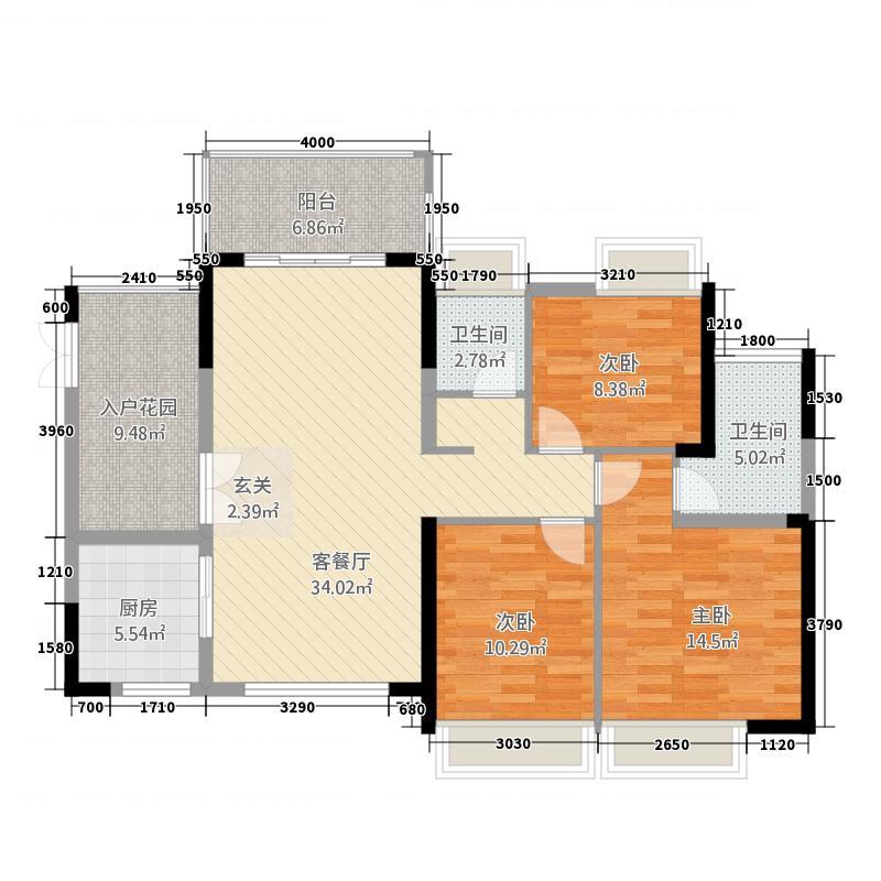 宏基・御堤湾124.32㎡A户型3室2厅1卫1厨