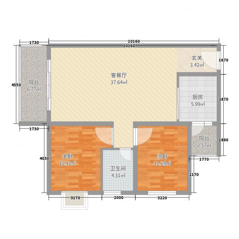 B7户型两室两厅一卫