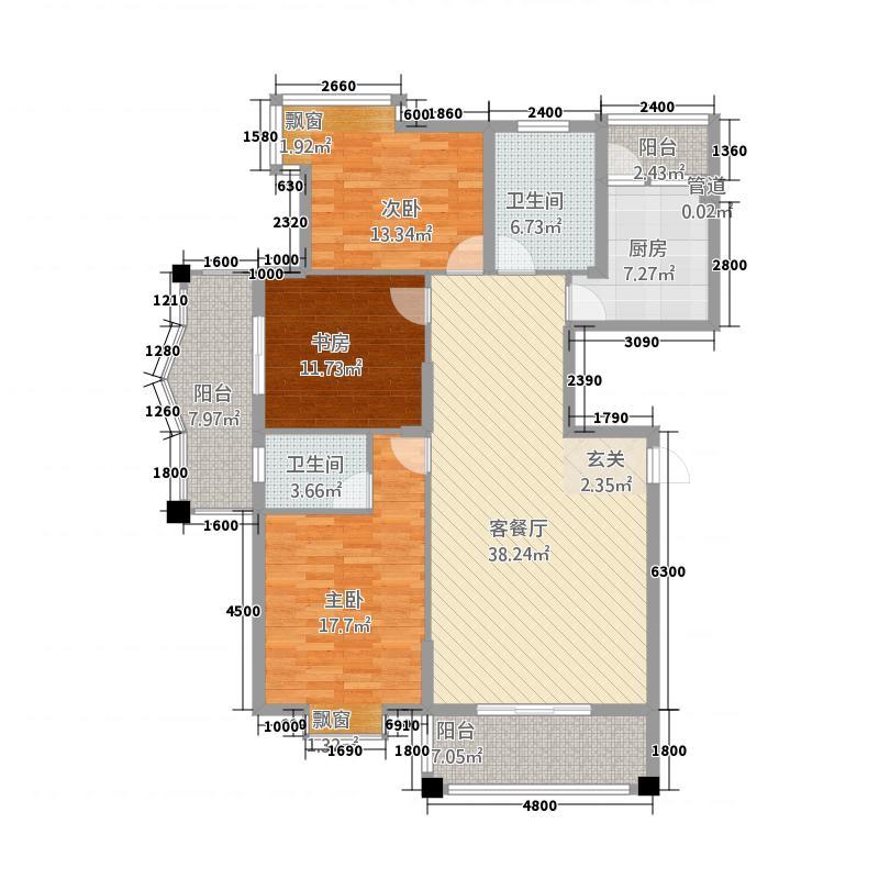 东方家园138.85㎡13#/C户型3室2厅2卫1厨