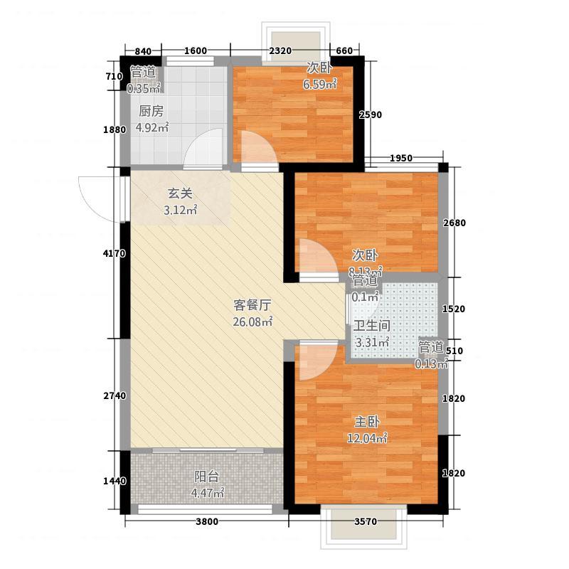 三室两厅一卫94㎡户型