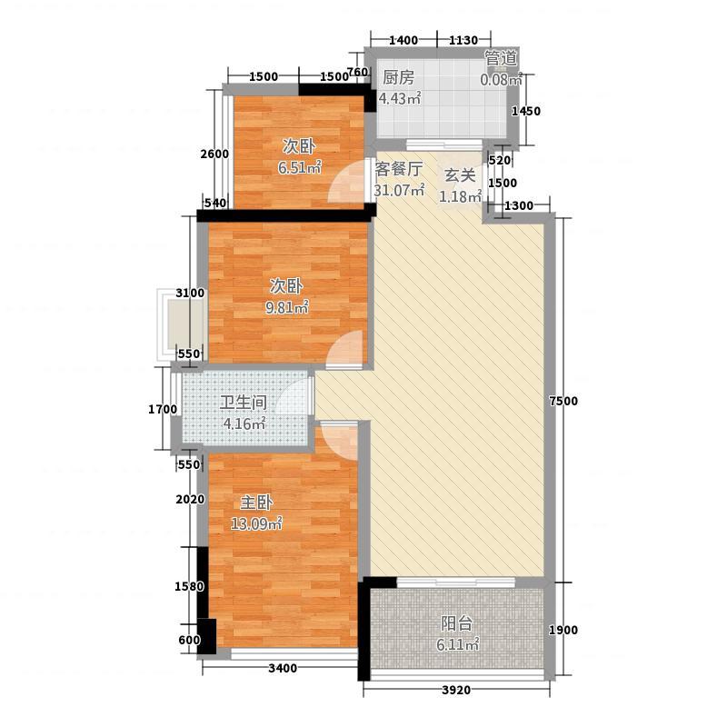 山湖海上城6.00㎡A1户型3室2厅1卫1厨