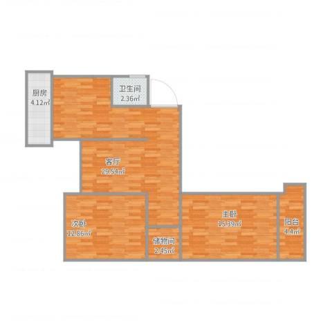 机床一厂宿舍2室1厅1卫1厨96.00㎡户型图